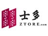 Ztore Coupon Codes