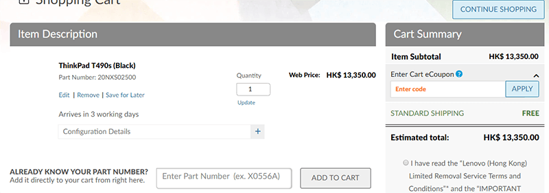 Lenovo Coupon Shopping Cart